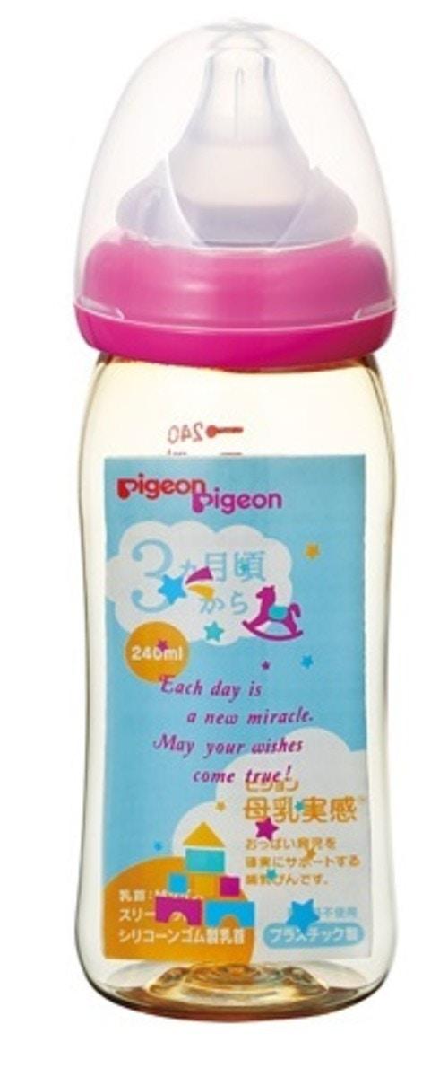 ピジョン母乳実感哺乳びん プラスチック製トイボックス柄 240ml