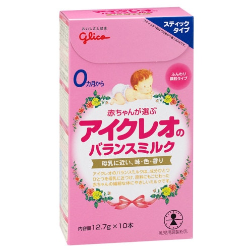 赤ちゃんが選ぶアイクレオのバランスミルク スティックタイプ (12.7g×10本)