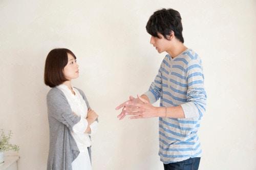 夫婦 話し合い