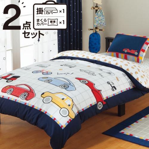 掛けカバー・枕カバー2点セット シングル(ピット) ニトリ