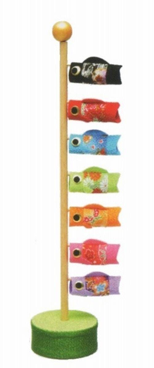 風水鯉のぼり