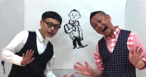 長谷川義史先生