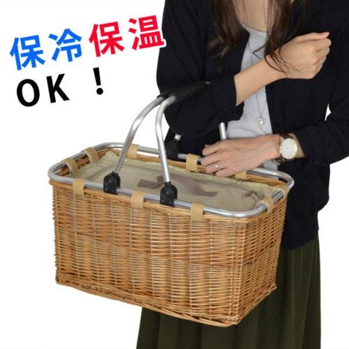 ピクニックバスケット 保冷かごバッグ