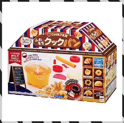 メガハウス キッチンマルシェシリーズ ふわもちクックパン