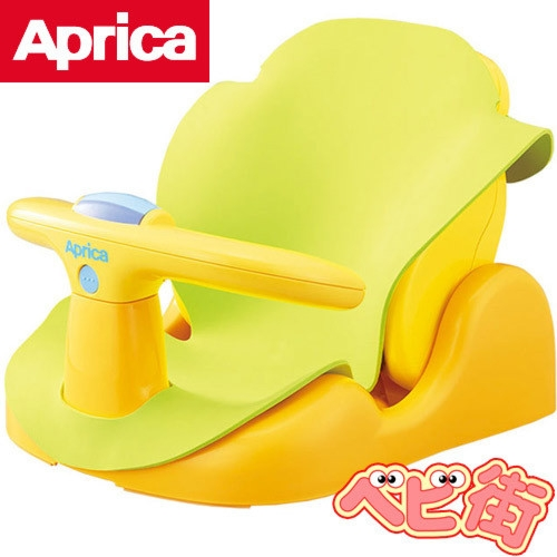 はじめてのお風呂から使える アップリカのバスチェア
