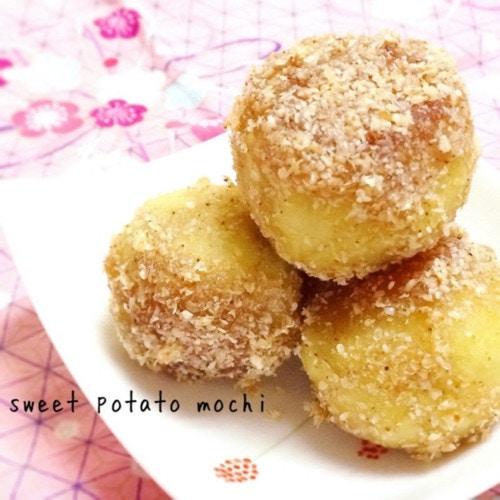 サツマイモごま餅