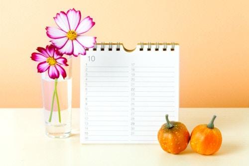 10月 カレンダー