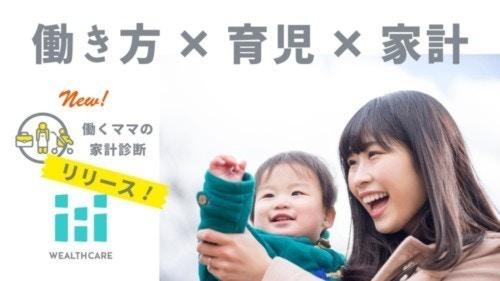 https://prtimes.jp/main/html/rd/p/000000004.000027965.html