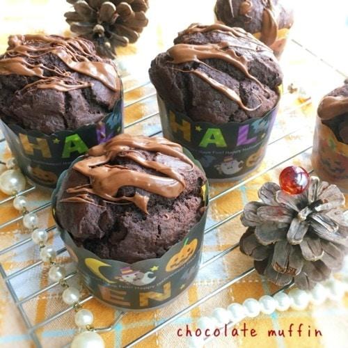 濃厚チョコレートマフィン