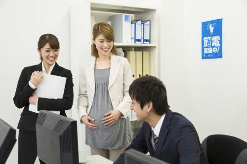 妊婦 会社