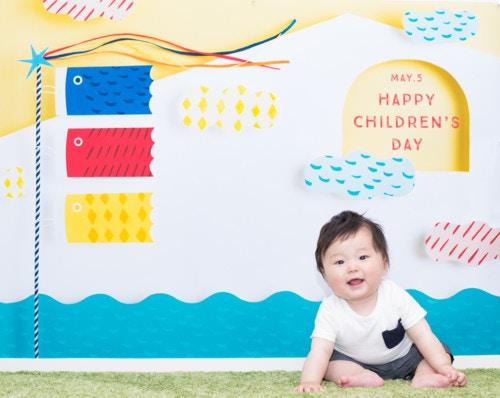 子どもの日 赤ちゃん 伝統