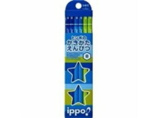 ippo!書き方鉛筆B