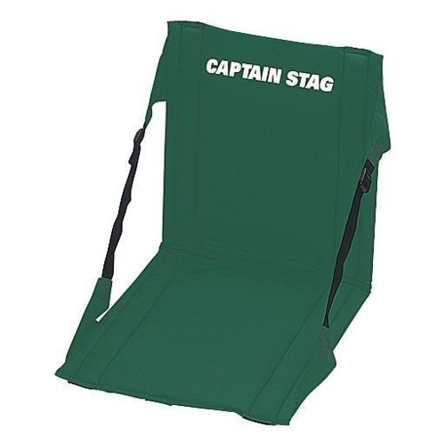 4位.CAPTAIN STAG(キャプテンスタッグ)「2wayチェア」