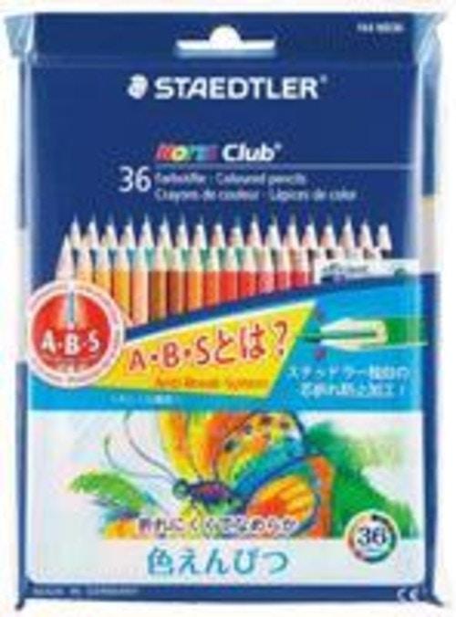 ステッドラー ノリスクラブ色鉛筆 36色セット 144 ND36P