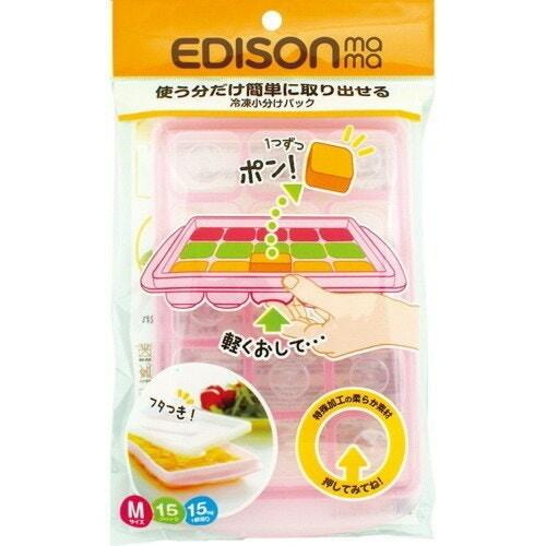 エジソンママ 冷凍小分けパック Mサイズ 15ブロック