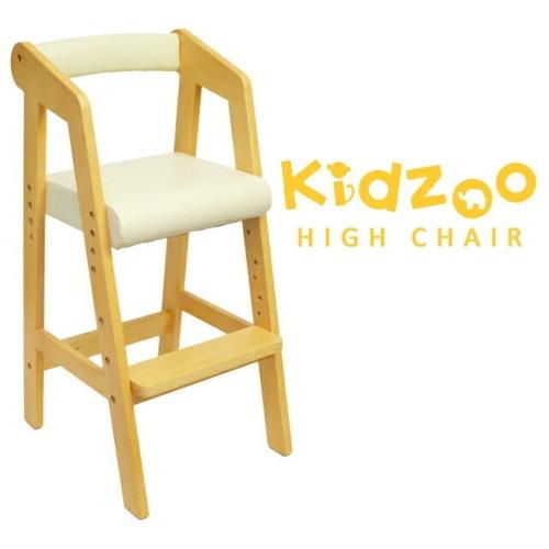 Kidzoo ハイチェア ナチュラル KDC-2943