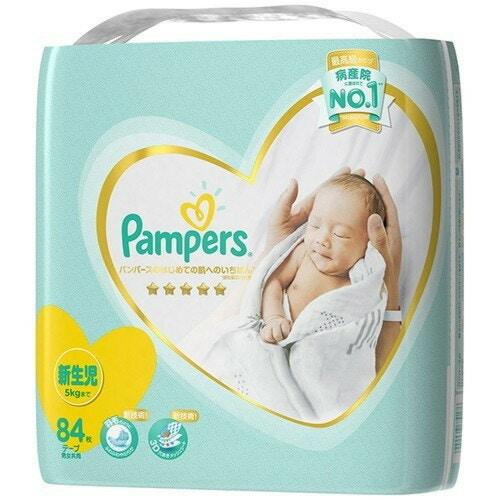パンパース はじめての肌へのいちばん 新生児用