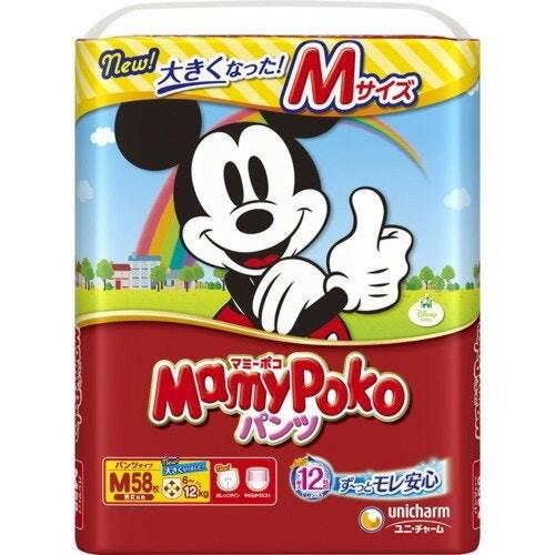 マミーポコ パンツ Mサイズ