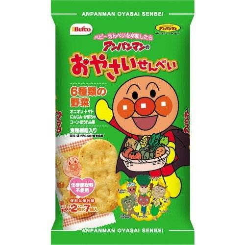 栗山米菓 アンパンマンのおやさいせんべい