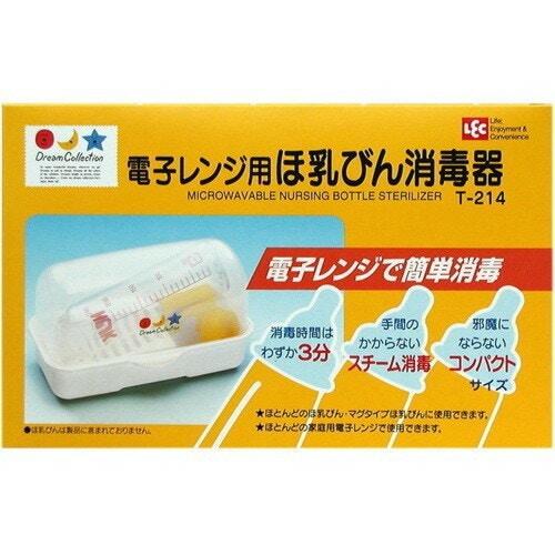 レック 電子レンジ用ほ乳びん消毒器 T-214