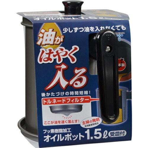 竹原製缶 トルネオ フッ素オイルポット 1.5L FO-T