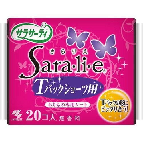 小林製薬 サラサーティ サラリエ Tバックショーツ用(20枚入)