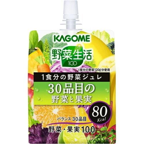 カゴメ 野菜生活100 1日分の野菜ジュレ 30品目の野菜と果実