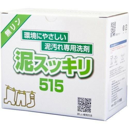 泥スッキリ本舗 泥スッキリ515 無リン