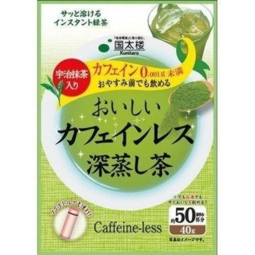 おいしいカフェインレス深蒸し茶(40g)
