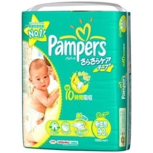 パンパース テープ Sジャンボ 新生児 90枚
