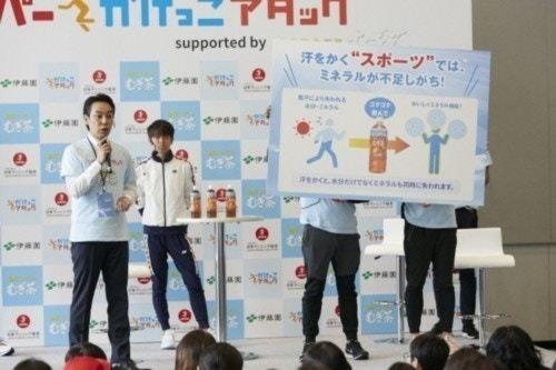 「健康にいい汗かこう!スーパーかけっこアタック」Supported by 健康ミネラルむぎ茶