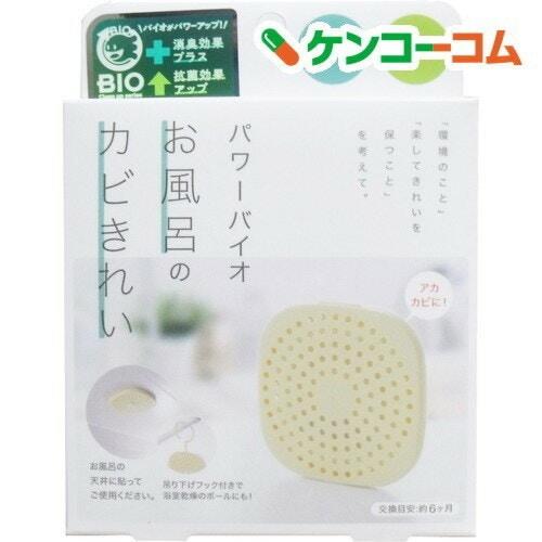 コジット パワーバイオ お風呂のカビきれい(1コ入)