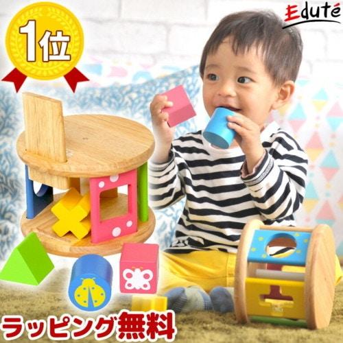 Edutebaby&kids(エデュテベビーアンドキッズ) KOROKORO パズル(コロコロ パズル)