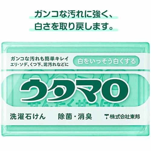 東邦 ウタマロ 洗濯用石鹸(石けん)133g