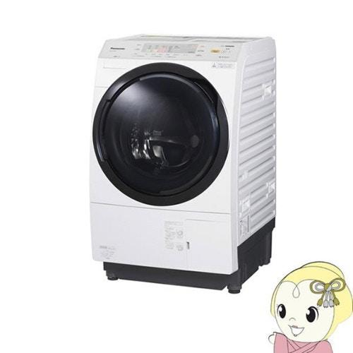 Panasonic(パナソニック) ななめドラム洗濯乾燥機 NA-VX3900L-W