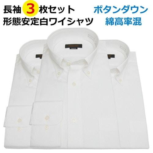 STINGROAD(スティングロード)「 長袖形態安定 ワイシャツ 3枚セット」