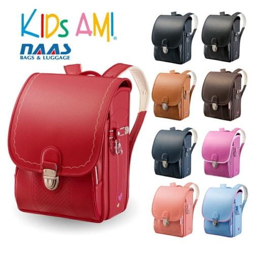 KIDS AMI(キッズアミ₎フラットキューブ半かぶせ縦型クラリーノランドセル55514