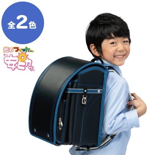 フィットちゃん グッドボーイDX2020年モデル FIT-233AZ