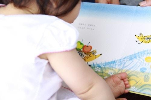 子供 絵本