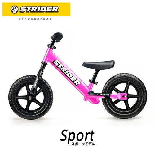 ストライダー スポーツモデル