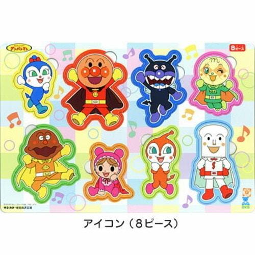 ケース付キャラクターパズル アンパンマン(8ピース)