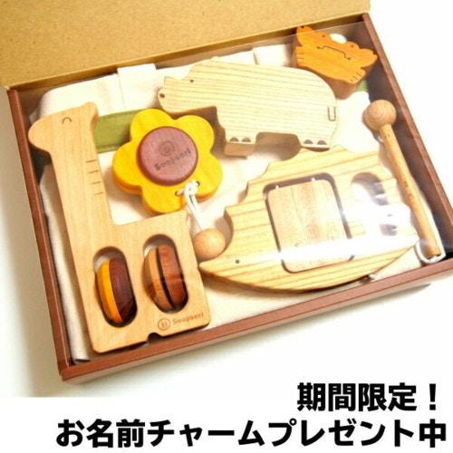 スプソリ 木のおもちゃ ギフトセット