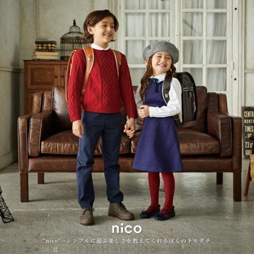 セイバン 天使のはね ニコ-nico-