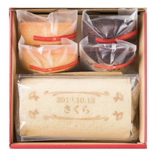 東京丸の内ロール 名入れロール&焼菓子
