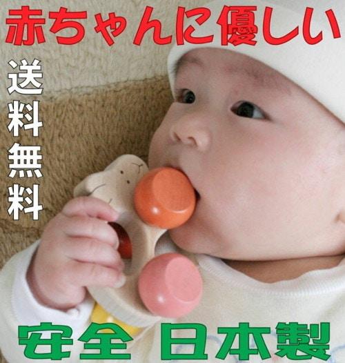 すべすべの赤ちゃんおもちゃうさぎ車