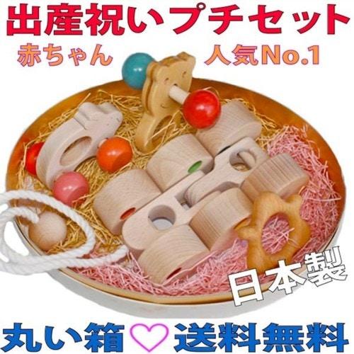 銀河工房 出産祝いプチセット(ユ★ピ)  a-011
