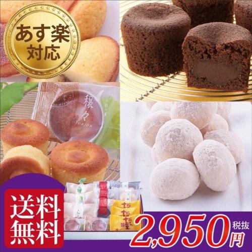 徳島四季乃菓子あわや 郷土菓子セット