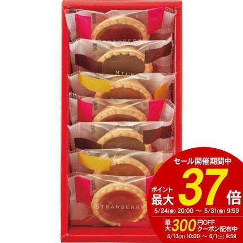 中山製菓 新 プチガトー(5個入)