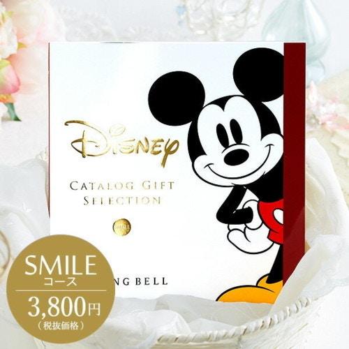 リンベル カタログギフト ディズニー SMILE(スマイル)
