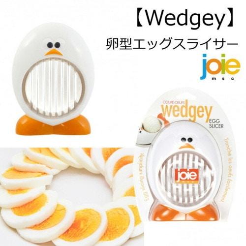ウェッギー エッグスライサー 50644